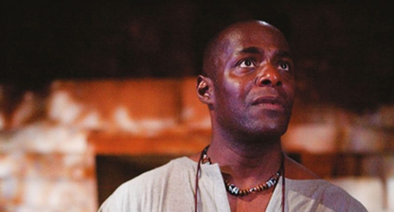 Julius Caesar and Me by Paterson Joseph